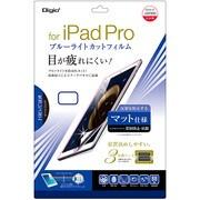 TBF-IPP15FLGWBC [iPad Pro用液晶保護フィルム ホワイト 反射防止 ブルーライトカット 気泡レス]
