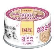 MiawMiaw とびきりささみ♪ ささみ 60g [キャットフード ウェットフード 缶]