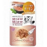 MiawMiawサーモンレシピ スモーク香るサーモン 60g [キャットフード ウェットフード パウチ]