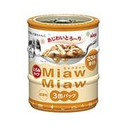 MiawMiawミニ3P ささみ入りまぐろ [キャットフード ウェットフード 缶]