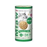 MiawMiaw3P かつお [キャットフード ウェットフード 缶]