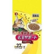 キャネットチップ 毛玉サポート お魚ミックス 2.7kg [キャットフード ドライフード 国産]