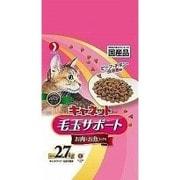 キャネットチップ 毛玉サポート お肉とお魚ミックス 2.7kg [キャットフード ドライフード 国産]