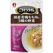 ごちそうタイム ピュアレシピ 国産若鶏もも肉と3種の野菜 40g [ドッグフード ウェットフード パウチ]