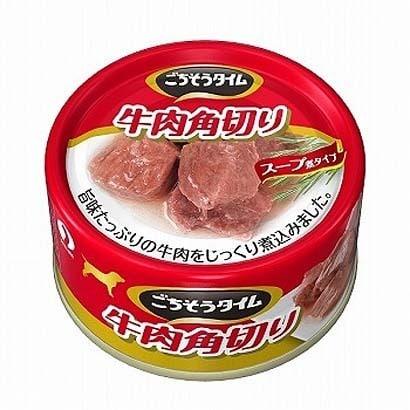 ごちそうタイム 牛肉角切り 80g [ドッグフード ウェットフード 缶]