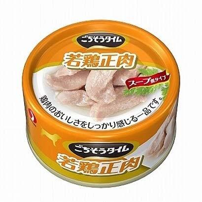ごちそうタイム 若鶏正肉 80g [ドッグフード ウェットフード 缶]