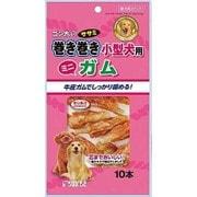 ゴン太のササミ巻き巻き小型犬用 ミニガム 10本 [ドッグフード おやつ ガム]