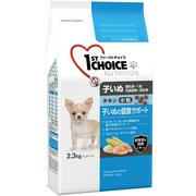 ファーストチョイス 幼犬 小粒チキン 2.3kg [離乳期~1歳 妊娠後期~授乳期]