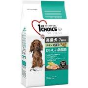 ファーストチョイス 高齢犬 小粒 チキン 2.7kg [7歳以上]