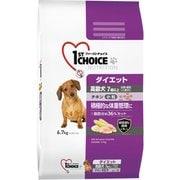 ファーストチョイス 高齢犬 ダイエット 小粒 チキン 6.7kg [7歳以上 去勢・避妊した愛犬に]