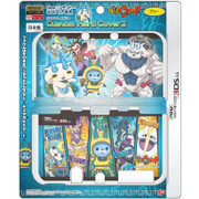 New 3DS LL用 妖怪ウォッチ カスタムハードカバー2 ブルー