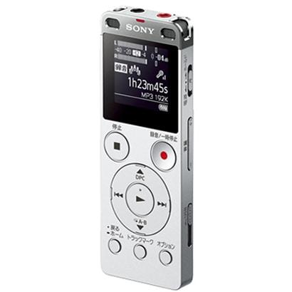 ICD-UX560F SC [ICレコーダー 4GBメモリー内蔵 シルバー ワイドFM対応]