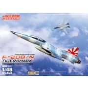 FRE18003 [1/48スケール F-20B/N タイガーシャーク 複座戦闘機/練習機 「もしも」バージョン]