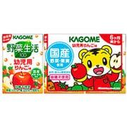 野菜生活100幼児用りんご味 100ml×36本 [果実果汁飲料]