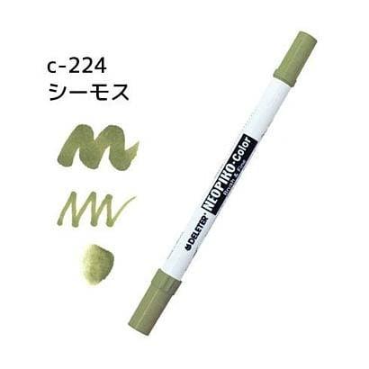 311-6224 [ネオピコカラー C-224 シーモス]
