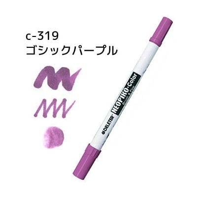 311-6319 [ネオピコカラー C-319 ゴシックパープル]