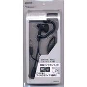 RBEP079 [iPhone/iPad mini 4/スマートフォン対応 耳かけイヤホンマイク ブラック]