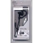 RBEP080 [iPhone/iPad mini 4/スマートフォン対応 耳かけイヤホンマイク シルバー]