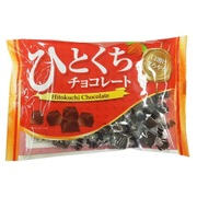 ひとくちチョコレート 153g [菓子1袋]