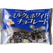 ミルク&ホワイトチョコレート 137g [菓子1袋]