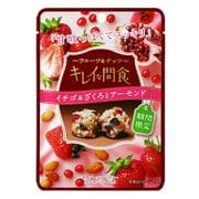 キレイな間食 イチゴ&ざくろとアーモンド 34g [菓子 1袋]