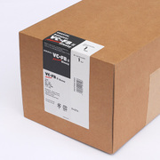 NSG VC-FBIII [バライタ印画紙 ADV ロール 108.5cm×20m 1本入り]