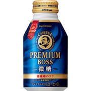 プレミアムボス微糖 260g×24本 [コーヒー飲料]