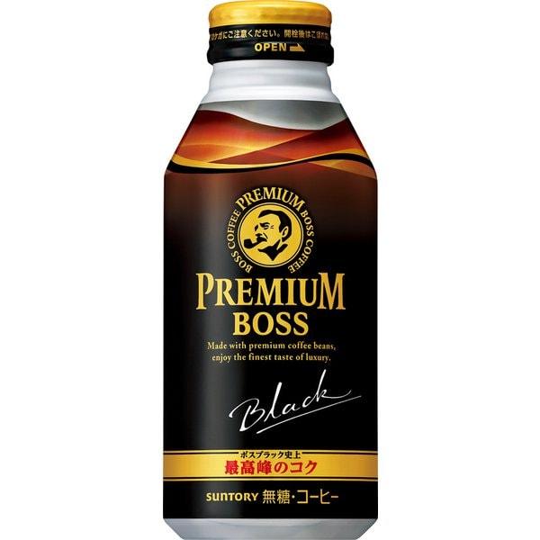 プレミアムボス ブラック 390g×24本 [コーヒー飲料]