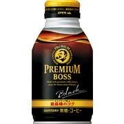 プレミアムボス ブラック 285g×24本 [コーヒー飲料]