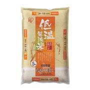 低温製法米 北海道産ななつぼし [5kg]