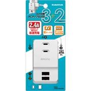 TSK05UW  スマホ用ACタップ&USB 3×2 TSK05UW
