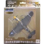10カーチス P-40Eウォーホーク