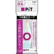PR-CRN [テープのり ピットリトライCN用 詰替え]