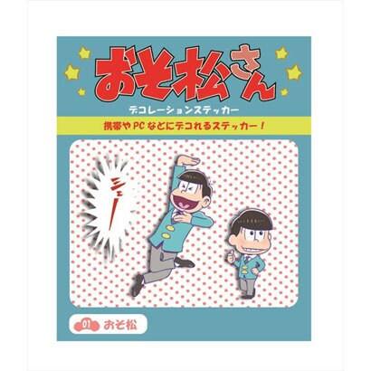 コウブツヤ おそ松さん デコレーションステッカー 01.おそ松