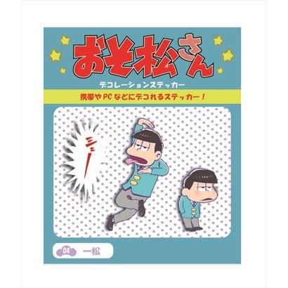 コウブツヤ おそ松さん デコレーションステッカー 04.一松