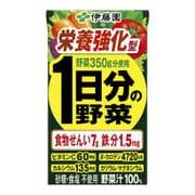 栄養強化型 1日分の野菜 紙パック 125ml×24本 [野菜果汁飲料]