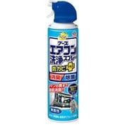 エアコン洗浄スプレー 防カビプラス 無香性 420ml