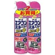 エアコン洗浄スプレー 防カビプラス エアリーフローラルの香り 420ml 2本パック