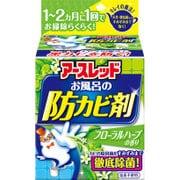 お風呂の防カビ剤 アースレッド フローラルハーブの香り 1個