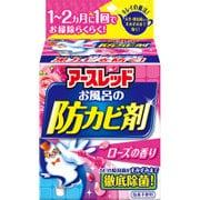 お風呂の防カビ剤 アースレッド ローズの香り 1個