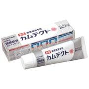 カムテクト ホワイトニング 薬用ハミガキ 105g [ハミガキ粉]