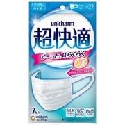マスク ふつうサイズ ホワイト 超快適マスク プリーツタイプ 日本製 7枚入