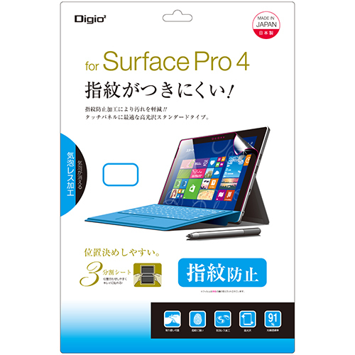 TBF-SFP15FLS [Surface Pro4用 液晶保護フィルム 光沢指紋防止 気泡レス]