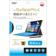 TBF-SFP15FLS [Surface Pro4用 液晶保護フィルム 光沢指紋防止 気泡レス]