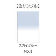 LEE SL-12 100×150mm角フォトグラフィック樹脂フィルター ハーフカラーグラデーション No.1 スカイブルー [角型フィルター]