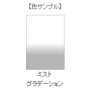 LEE SL-27 100mm×150mm角 フォトグラフィック樹脂フィルター ミスト系 ミストグラデーション [角型フィルター]