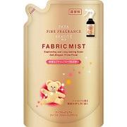 ファーファ ファインフレグランス ボーテ ファブリックミスト プライムフローラルの香り [詰替 230mL]