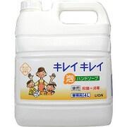 キレイキレイ 薬用泡ハンドソープ オレンジミックスの香り [4L]