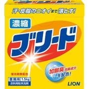 濃縮ブリード 1.5kg [衣類用液体洗剤]