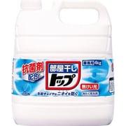 液体部屋干しトップ [4kg]